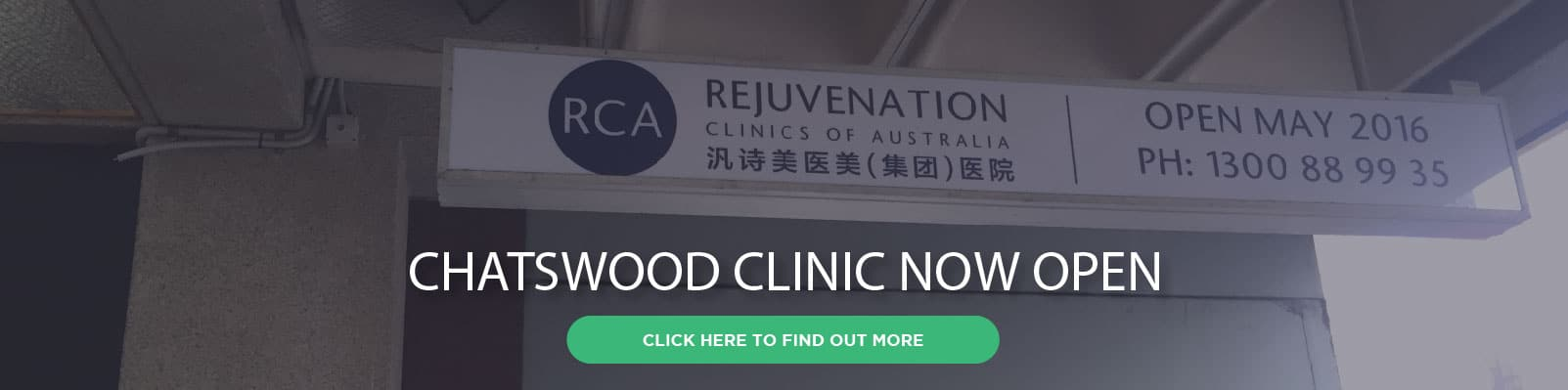 Chatswood laser clinic now open